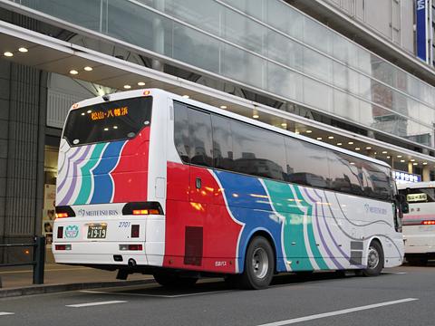 名鉄バス「名古屋~松山線」 2701 リア