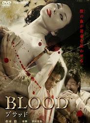 Blood - Aka Buraddo