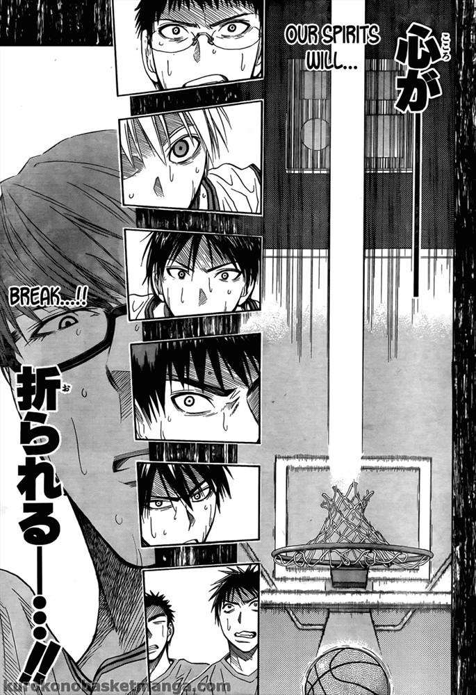 Kuruko no Basket Chapter 29 - Image 17