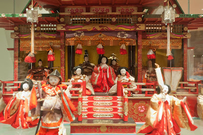 Puppenstube aus China