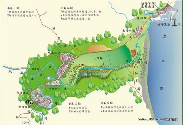旭海溪規劃工程分期示意圖