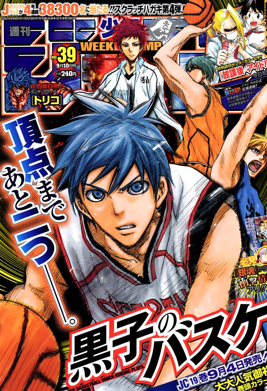 Kuroko no Basket Manga Chapter 178 - Image 01