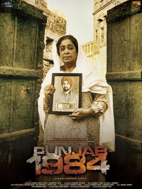 Punjab 1984 Punjabi Movie
