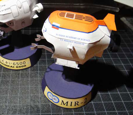 Mir-2 Papercraft Submersible