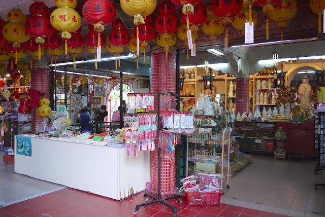 shop in Kek Lok Si