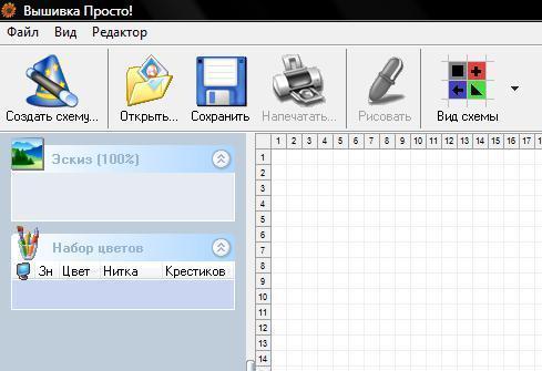 стильное вязание программа преобразователь изображения в схему