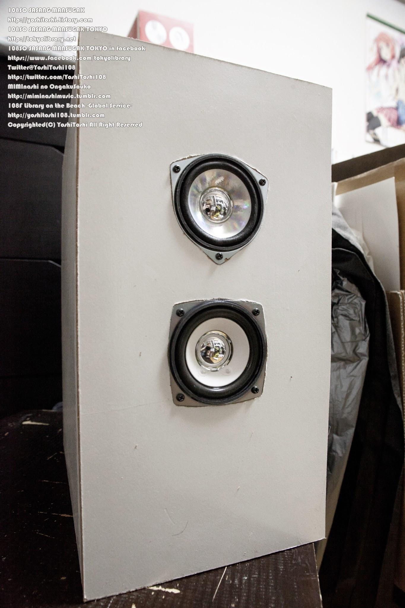 棚 リサイクル 自作 スピーカー 仕上げ 写真