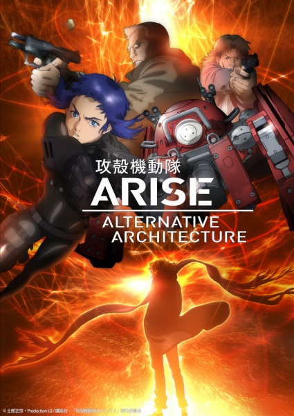 Ghost in the Shell: Arise – Alternative Architecture 10/10 [MEGA][Sub Esp]