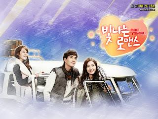 Shining Romance - Shining Romance - 2014