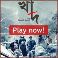 Khaad Bengali Movie 2014 Songs