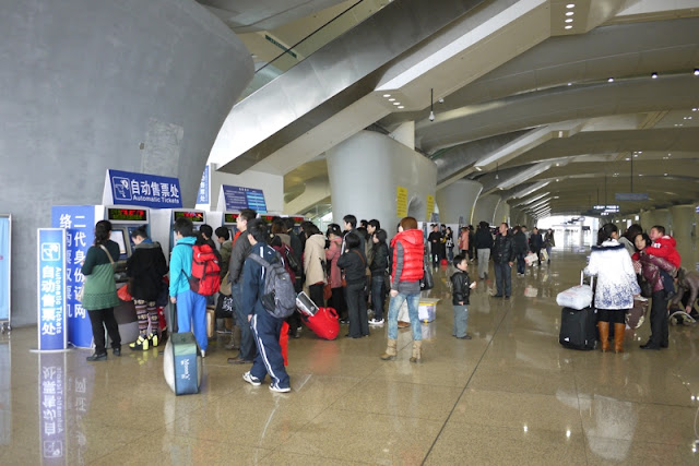 automatic train ticket machines at Guangzhou South Train Station