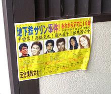 Poster of wanted Aum members in Japan