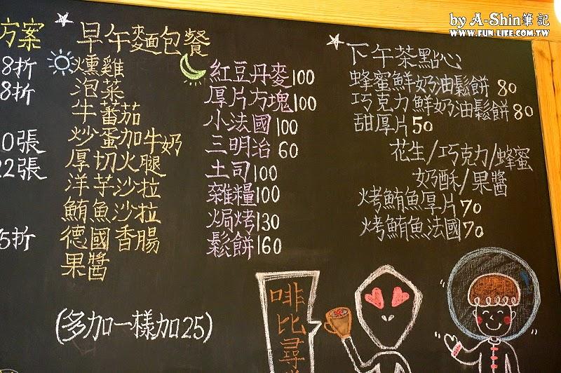 大門咖啡館 菜單Menu2