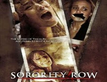 فيلم Sorority Row