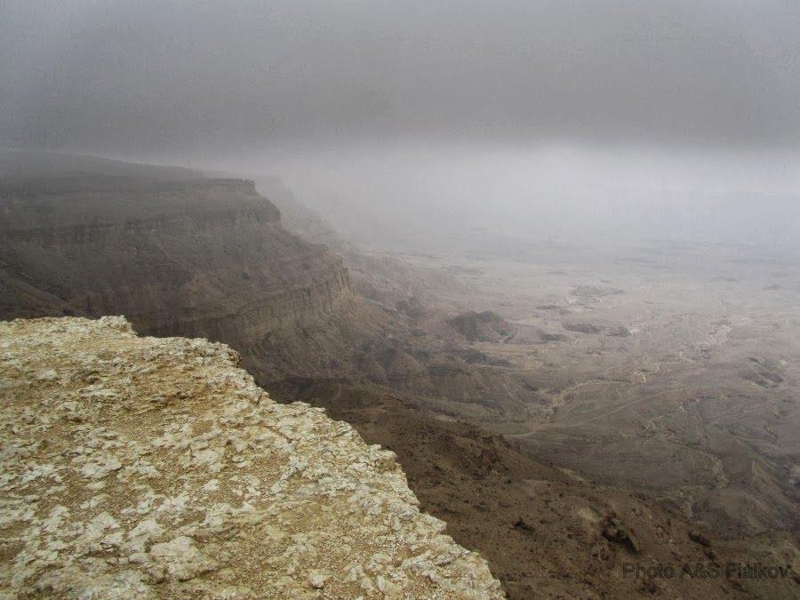 Пустыня Негев, Малый кратер - Махтеш Катан