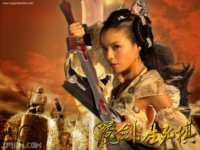 Ảnh trong phim Ma Kiếm Sinh Tử Kỳ - The Sword and the Chess of Death 3