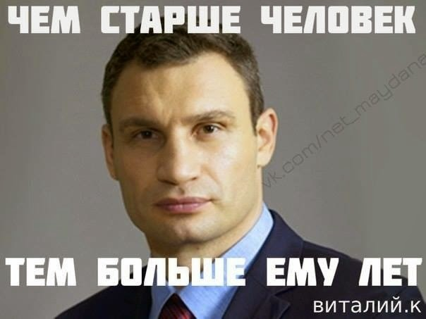 Если на улице будет тепло - отопительный сезон в Киеве начнется позже, - Кличко - Цензор.НЕТ 448