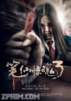 Bút Tiên 3 - Bunshinsaba 3 (2014) Poster