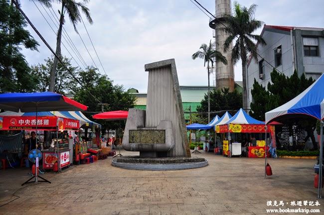 溪湖糖廠中央廣場