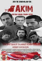 Takım: Vatan Sana Canım Feda (2011)