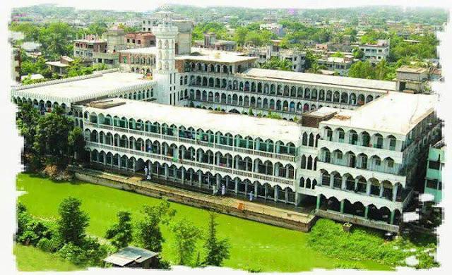 Darul Uloom Madani Nagar, Chitagang Road,Shiddirganj,Narayanganj, Dhaka 1361, Bangladesh