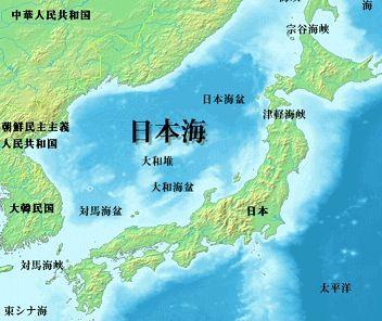 、国際水路機関(IHO)の総会「日本海」単独呼称維持、韓国の併記要求は認めず