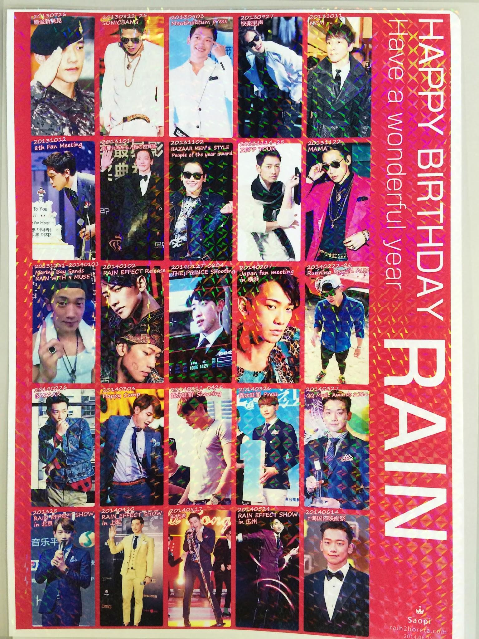 Happy Birthday RAIN