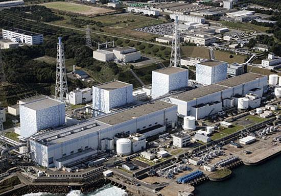 reaktor nuklir fukushima