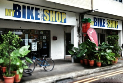 My Bike Shop Singapore