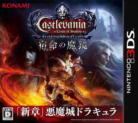 Castlevania: Lords of Shadow - Sadame no Makyou