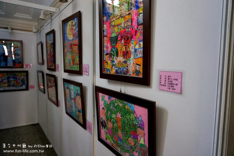 台中州廳有小畫展?