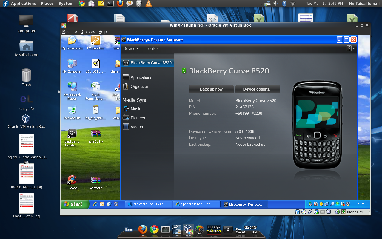 How to install the BlackBerry Desktop Software for Microsoft Windows