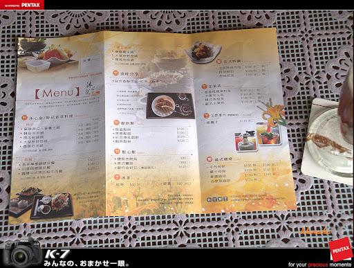 臺中新社 沐心泉 金針花