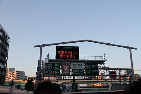 西日本鉄道「福岡オープントップバス」 赤塗装 車窓 都市高速呉服町入口