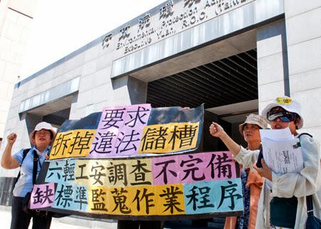 審議民主與六輕抗議