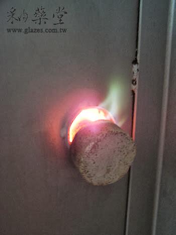 瓦斯窯火焰