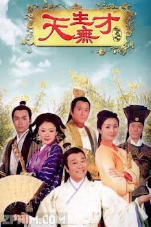 Hay Không Bằng Hên - HTV7 Trọn Bộ (2010) Poster