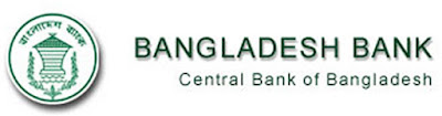 """bangladesh bank logo"""