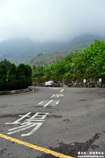 沙里仙溫泉度假村歐式城堡區