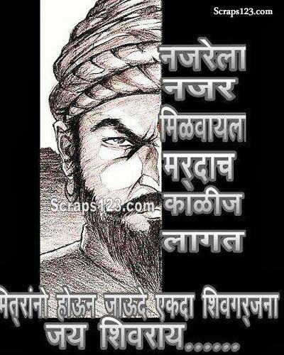 me marathi marathi images amp me marathi fb pics 1