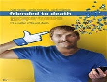 فيلم Friended to Death
