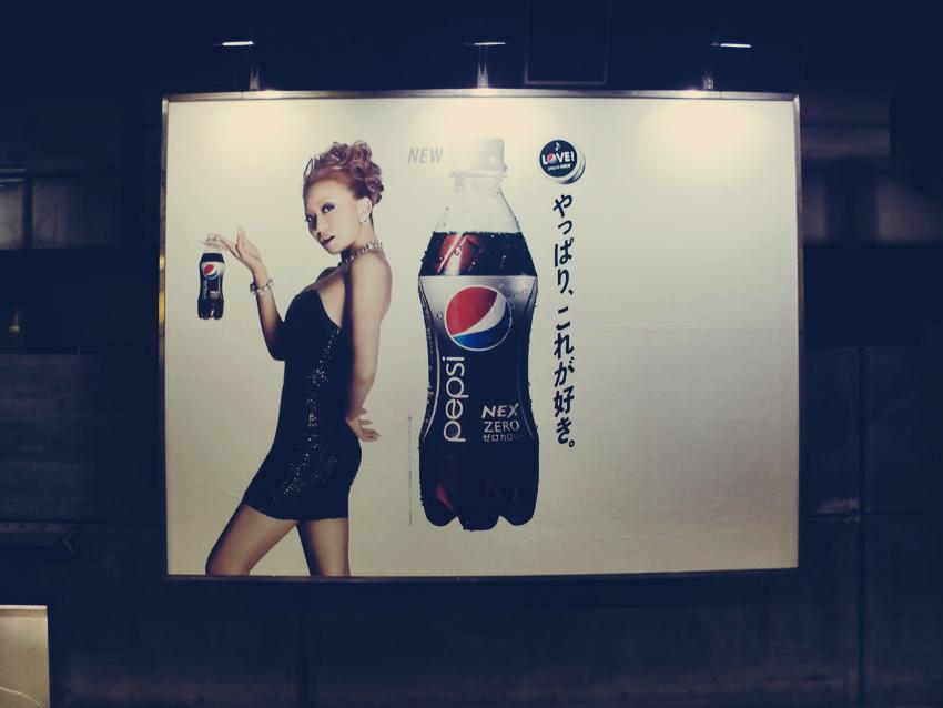 Kuu's Pepsi add