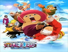فيلم One Piece: Episode of Chopper: Bloom in the Winter, Miracle Sakura