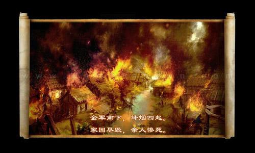Kunlun đang tiến hành thử nghiệm Mãn Giang Hồng 1