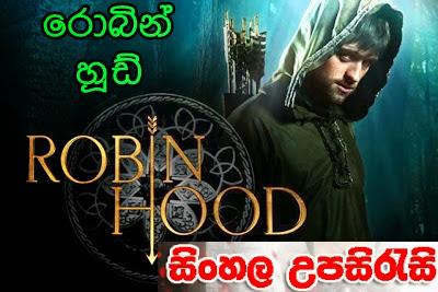 ROBIN HOOD - 2014-09-10