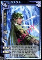 Yue Jin 4