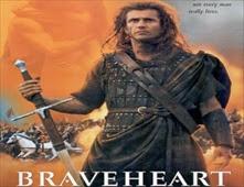 فيلم Braveheart بجودة BluRay
