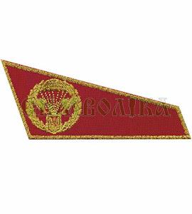 Висоомобільні десантні війська \Прапорець