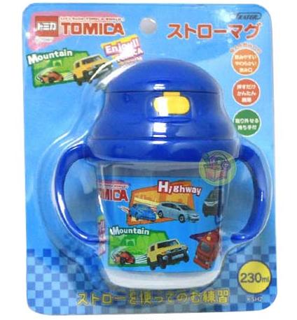 Hộp sản phẩm Bình uống nước hai quai cầm in hình Tomica cho bé