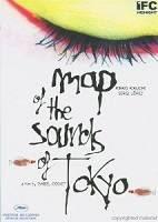 Map of the Sounds of Tokyo - Chuyện tình sát thủ